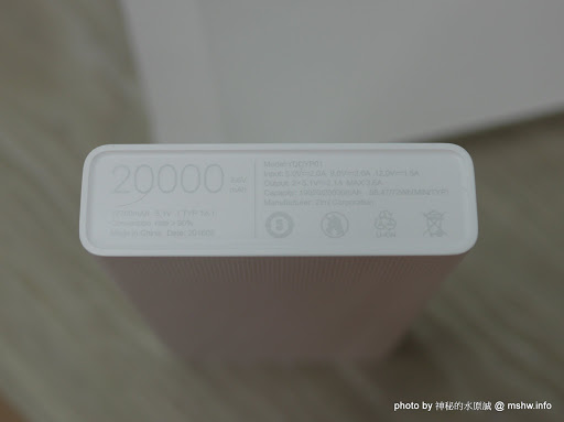 【數位3C】飄洋過海的大容量小米行動電源20000 mAh - Mi Power Bank YDDYP01 : 實在的容量與QC2.0快充設計 3C/資訊/通訊/網路 硬體 行動電話