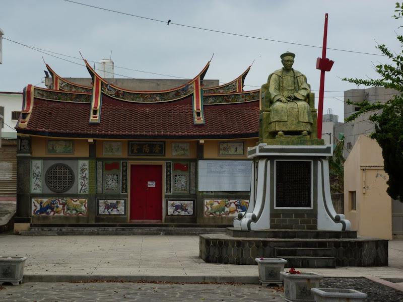 TAIWAN Archipel de Peng Hu - P1130137.JPG