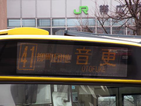 十勝バス 41系統 音更線 2910 前面LED表示