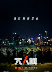 Big Shot China Movie