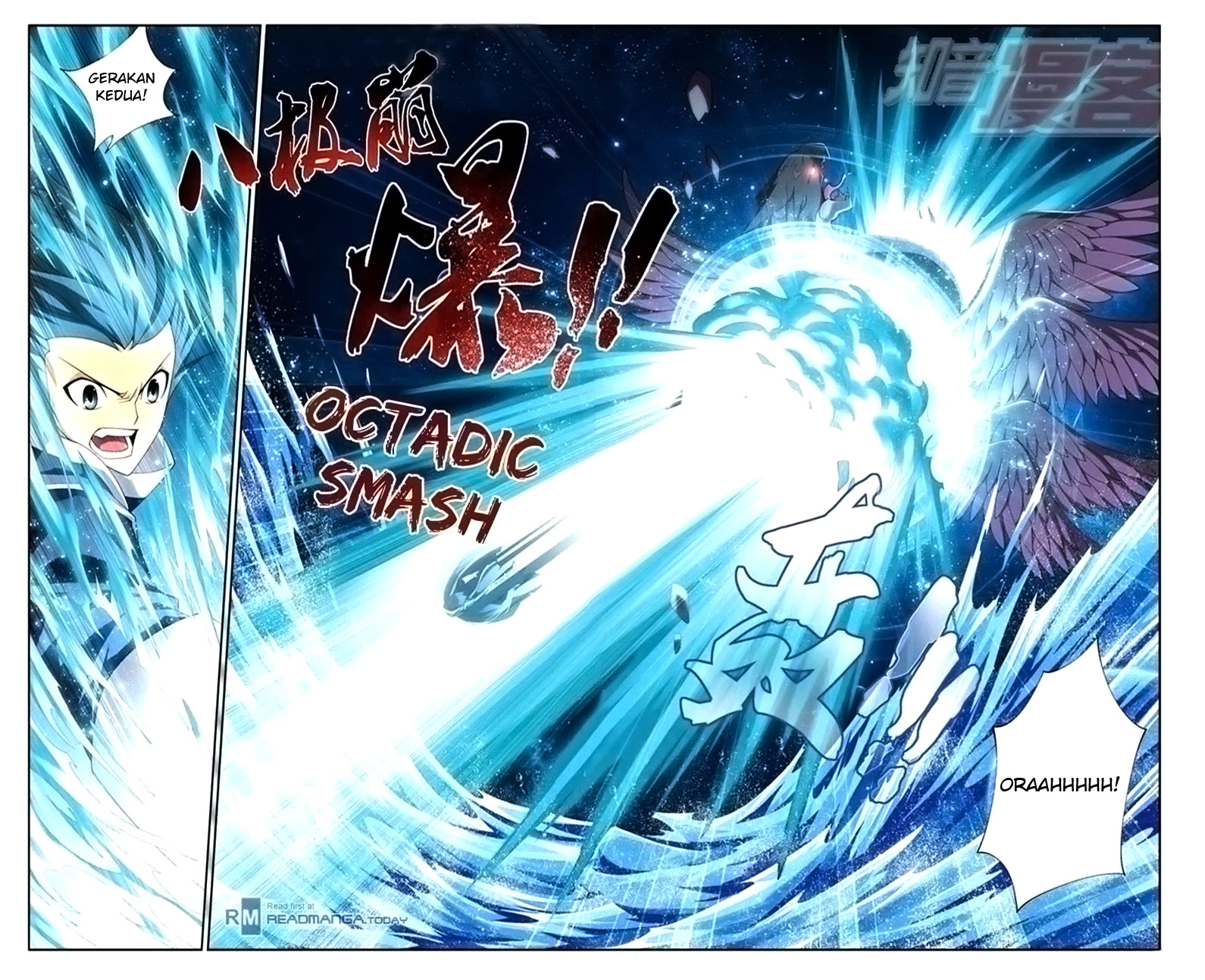 Dilarang COPAS - situs resmi www.mangacanblog.com - Komik battle through heaven 057 - chapter 57 58 Indonesia battle through heaven 057 - chapter 57 Terbaru 4|Baca Manga Komik Indonesia|Mangacan