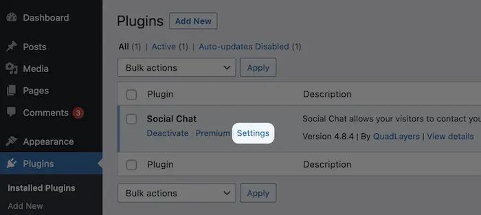 رابط إعدادات الدردشة الاجتماعية.