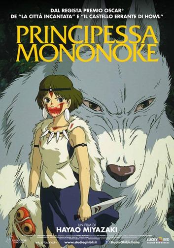 Principessa Monokoe