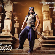 Daggubati Raana Movie  Rudrama Devi New Stills