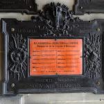 Hôtel de ville : plaques commémoratives aux guerres de la Révolution et de l'Empire