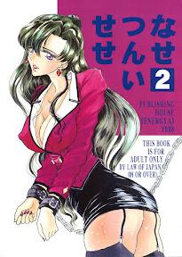 Setsuna-sensei 2