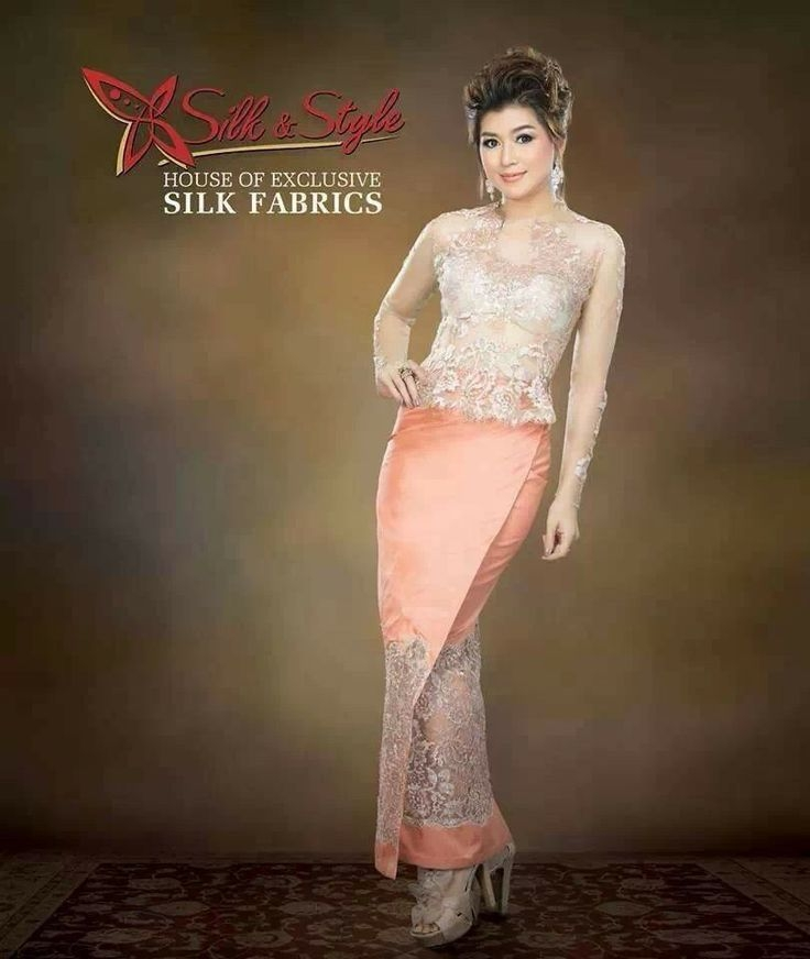Myanmar Traditional Dress 2016 2017 new - Styles 2d