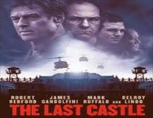 فيلم The Last Castle