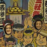 2014 Japan - Dag 3 - roosje-DSC01433-0031.JPG