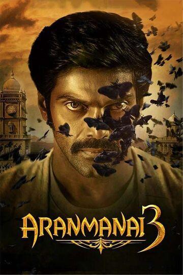 Where To Watch Aranmanai 3 Movie Online