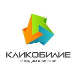Интернет агентство Кликобилие logo