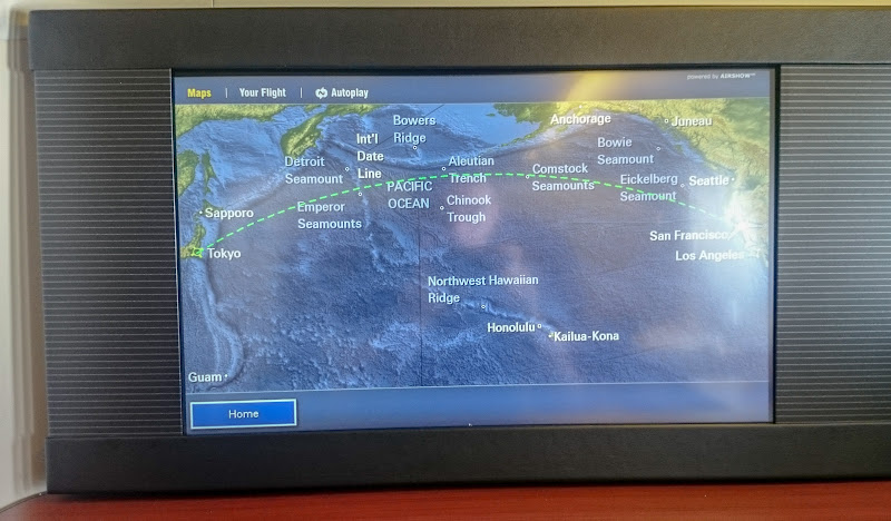JL%252520LAX NRT 24 - REVIEW - JAL : First Class- Los Angeles to Tokyo Narita (B77W)
