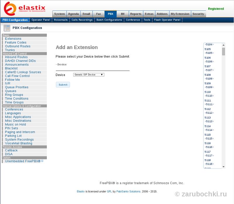 Добавление sip абонента  в Elastix 2.5.0.