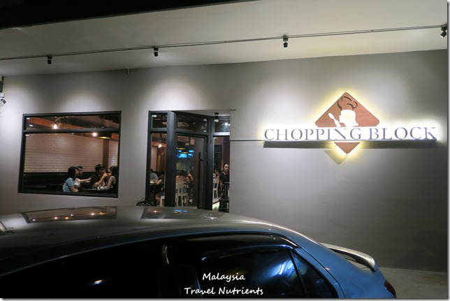 沙巴亞庇美食甜點推薦 咖啡廳NOOK Cafe (1)