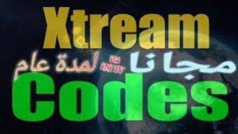 كود إكستريم إلى غاية 2021 مجانا Code XTREAM