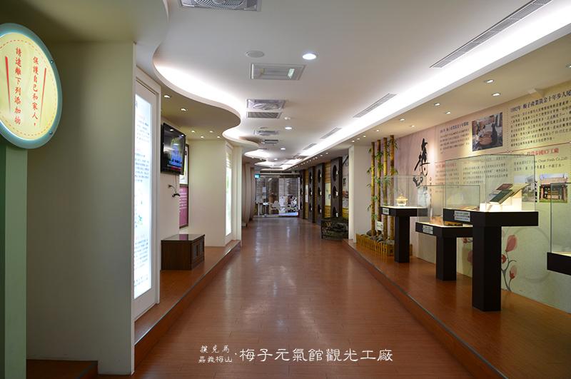 梅問屋梅子元氣館觀光工廠時光走廊