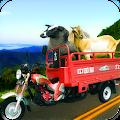 Motor Tricycle driver - simulator