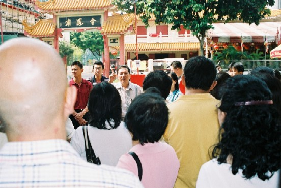 Trip - Temple and Cultural Tour 2006 - Temple037.JPG