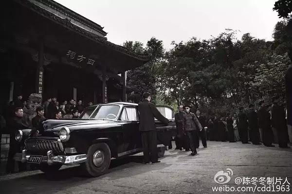 Magic City China Drama