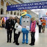 37-я Московская международная выставка «Образование и Карьера»