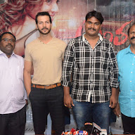 Antham Movie Press Meet Pics