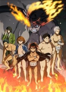 Hinomaruzumou - Hinomaru Sumo, Sumo of the Rising Sun, Sumo Wrestler Hinomaru, Hinomaru Zumou (2018)
