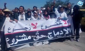 Ils prévoient l'organisation de sit-in à travers tout le pays : Les enseignants contractuels reviennent à la charge