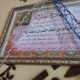 ابو عمر picture