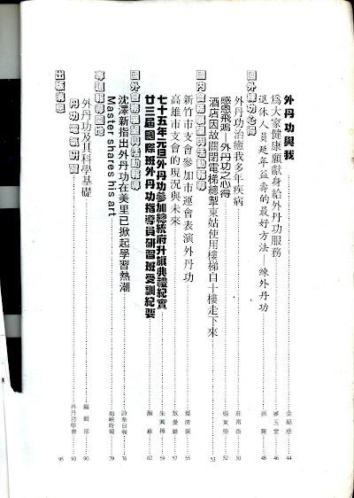 雜誌8-05.jpg
