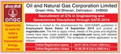 ONGC GATE 2016 Advertisement