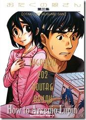 Otaku no Musume-san v03 c16 - 00a