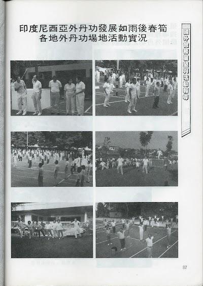 雜誌9-81.jpg