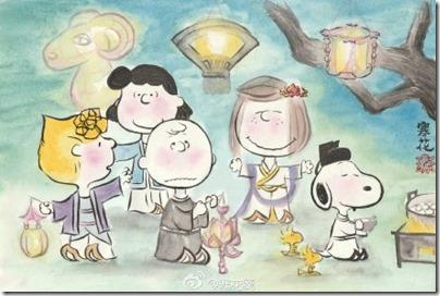 Peanuts X China Chic by froidrosarouge 花生漫畫 中國風 by寒花  The Peanuts Gang Lantern 花燈節