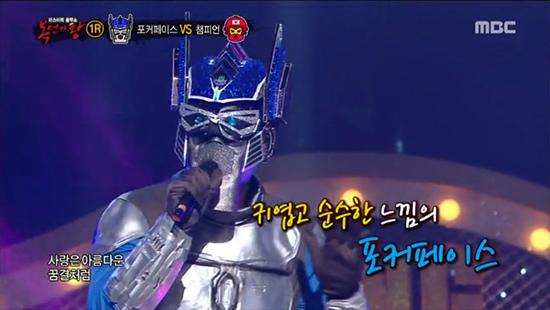 복면가왕-최현석