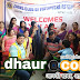 पटना : शिक्षक दिवस पर लायंस क्लब द्वारा बच्चों का किया गया स्वास्थ्य जांच