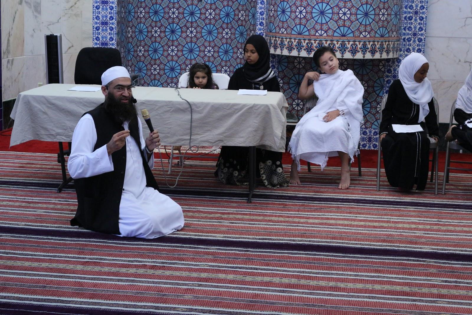 Quran Class Hajj Simulation 2016