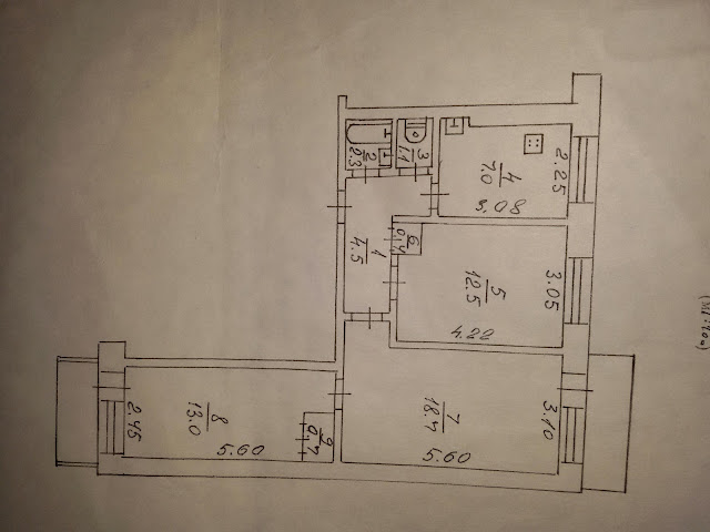 3-комнатная по пр. 200 Летия Кривого Рога,18 на 6/9 эт. дома ( Спасская )