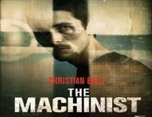 مشاهدة فيلم The Machinist