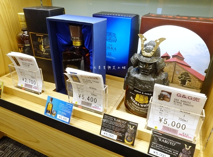 49 九州 福岡天神免稅店 九州旅遊 九州購物 九州免稅購物