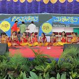 Adamyachetana Utsav 30.12.2013