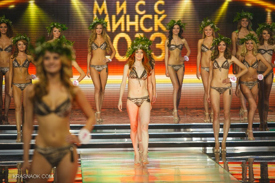 Мисс Минск 2013 дефиле в купальниках. фото Красноок Евгений