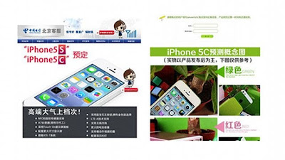 China Telecom iPhone5S 5C Web Site