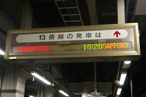 IMGP1905.JPG