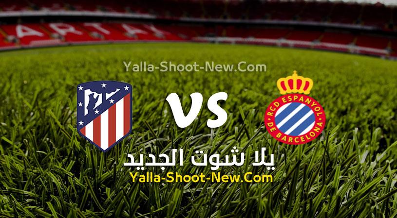 مباراة اتليتكو مدريد واسبانيول