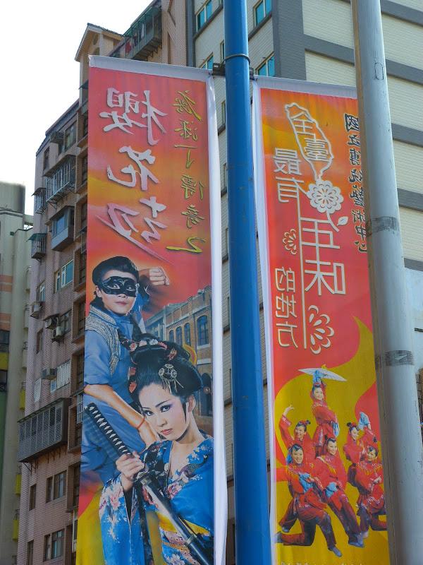 TAIWAN Taoyan county, Jiashi, Daxi, puis retour Taipei - P1260454.JPG