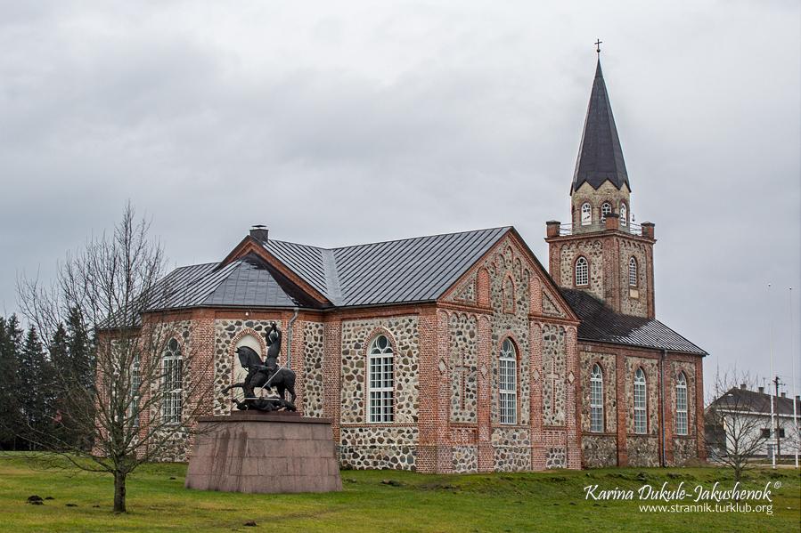 Лютеранская церковь Святого Георгия в Тори