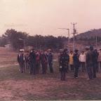 1984 - İzci Düğümleri Deneme Kampı (5).jpg