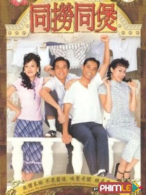 Phim Đường Đến Thiên Đàng - The Scavenger's Paradise (2005)