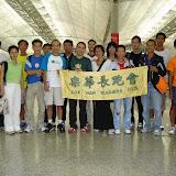 歡送 GienSan (香港 30/09,02/10/2005)