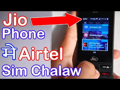 Jio Phone Me Airtel SIM Kaise Chalaye